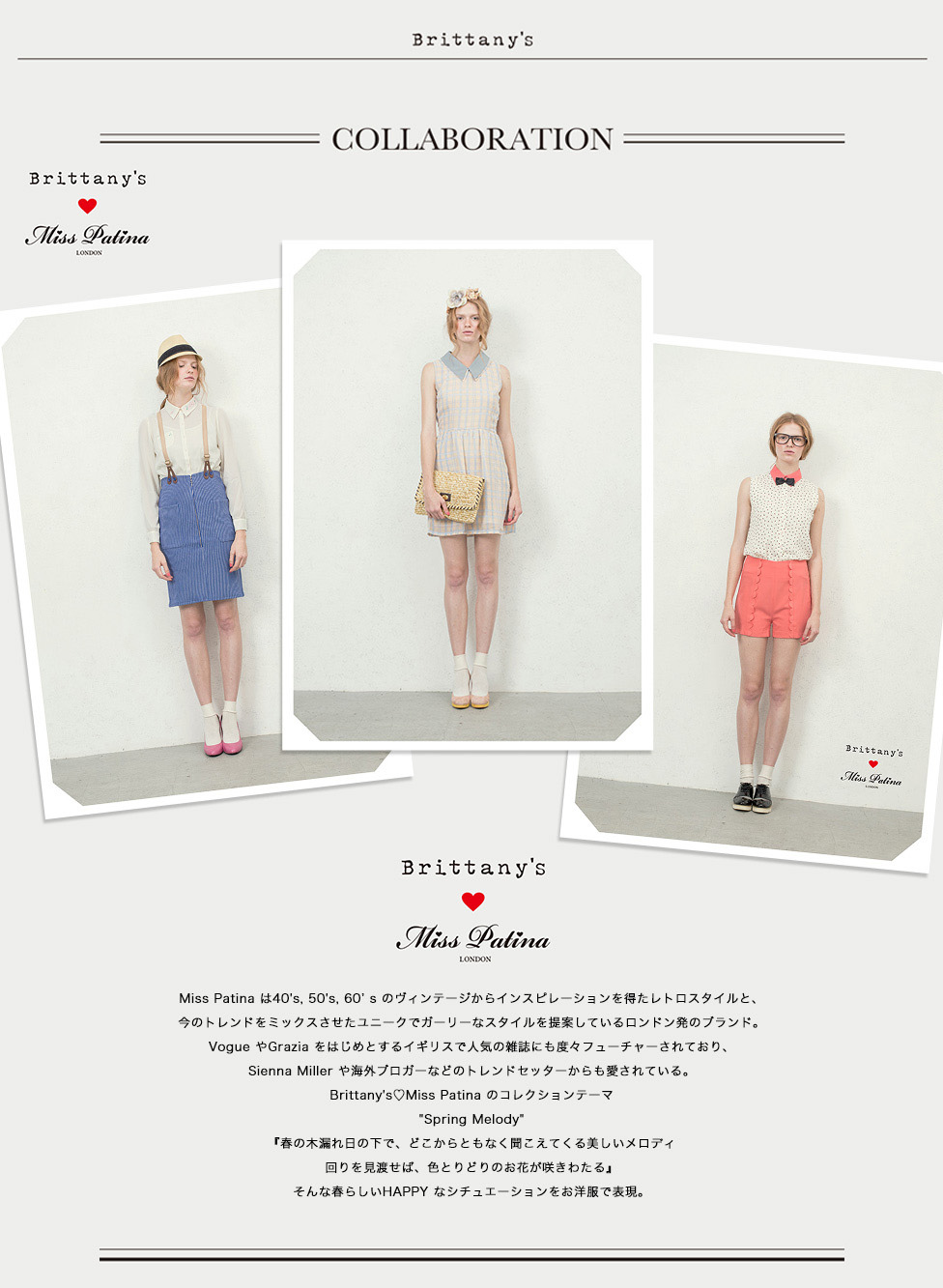 Brittany's ♥ Miss Patina – Our Exclusive Collaboration With Japanese Fashion Label