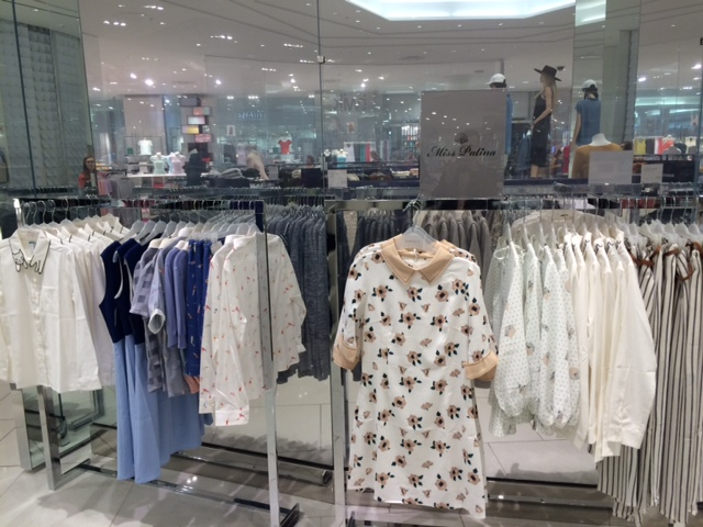 Shop Miss Patina in Simons!
